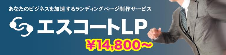 14800blog_topbanner