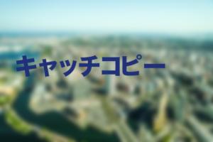 bokashi_no